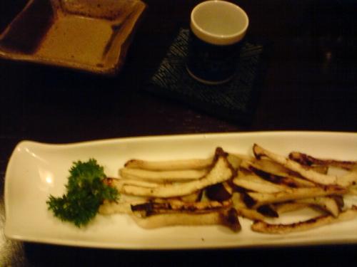 cogumelo eringui grelhado