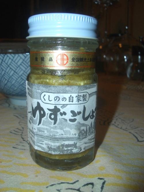 yuzu-koshou