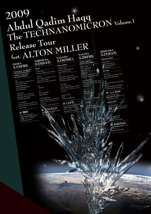 o poster da turnê
