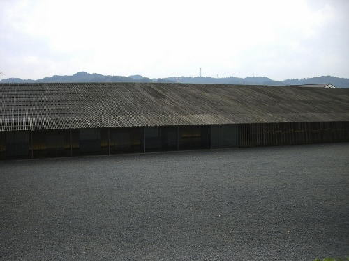 Hiroshige Museum